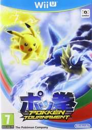 Pokémon Tekken - WiiU