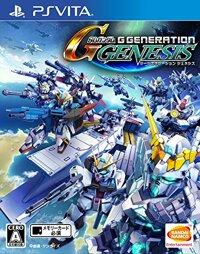 SD Gundam G Generation Genesis - PSV