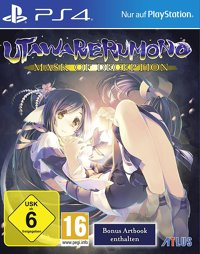 Utawarerumono - Mask of Deception - PS4