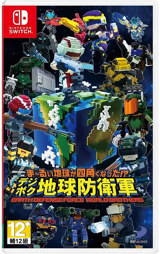 Earth Defense Force World Brothers - Switch