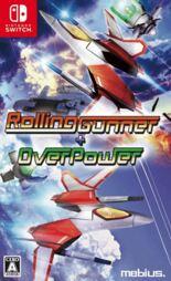 Rolling Gunner + Over Power - Switch