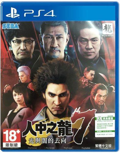 Yakuza 7 Like a Dragon, jap. - PS4 [JP Version]