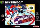 Wayne Gretzky's 3D Hockey, gebraucht - N64