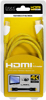 Kabel - HDMI / HDMI 1,50m Premium, Eaxus