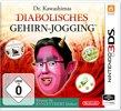 Dr. Kawashimas diabolisches Gehirn-Jogging - 3DS