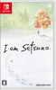 I am Setsuna - Switch