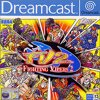Fighting Vipers 2, gebraucht - Dreamcast