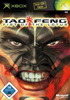 Tao Feng Fist of the Lotus, gebraucht - XBOX