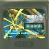 Ninja Gaiden 1, jap., gebraucht - Game Gear
