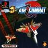 Air Combat, gebraucht - PSX
