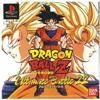 Dragonball Z Ultimate Battle 22, gebraucht - PSX