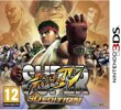 Super Street Fighter 4 3D Edition, gebraucht - 3DS