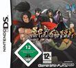 The Legend of Kage 2 - NDS