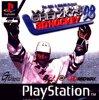 Wayne Gretzky's 3D Hockey 1998, gebraucht - PSX